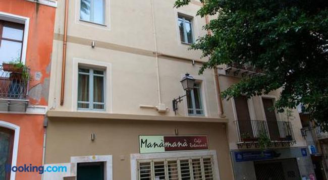 Maison Savoia - カリアリ - 建物