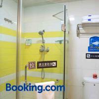 7Days Inn Deyang Wenmiao Square