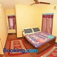 Siva Guest House