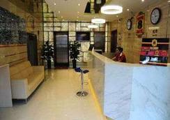 Super 8 Hotel Beijing Bei Hai Park West Gate - 北京市 - ロビー