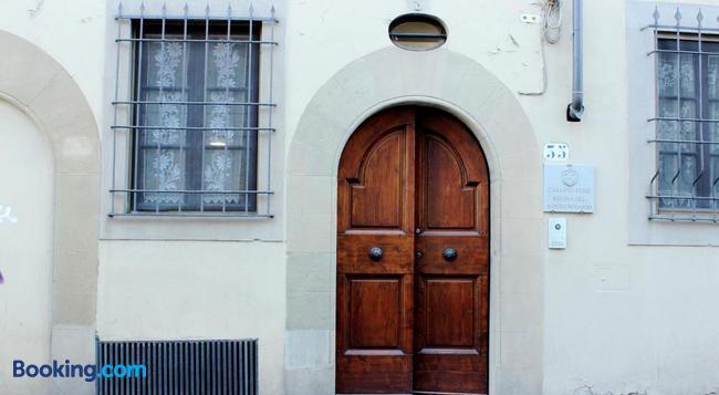カサ ペル フェリエ レジナ サント ロザリオ - フィレンツェ - 建物