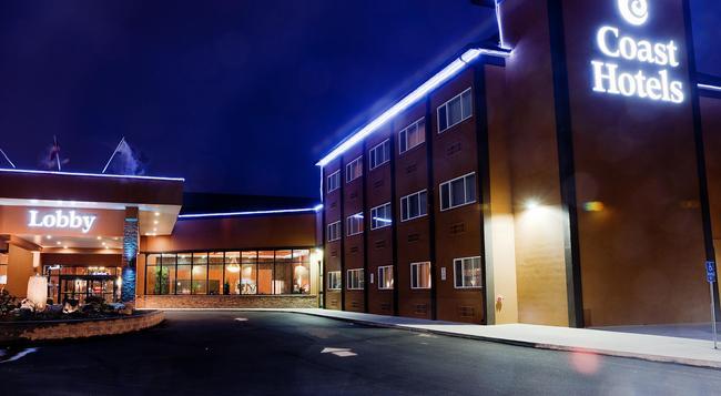 コースト レスブリッジ ホテル&カンファレンス センター - Lethbridge - 建物