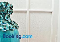 フィーリング シアード 15 - リスボン - 浴室