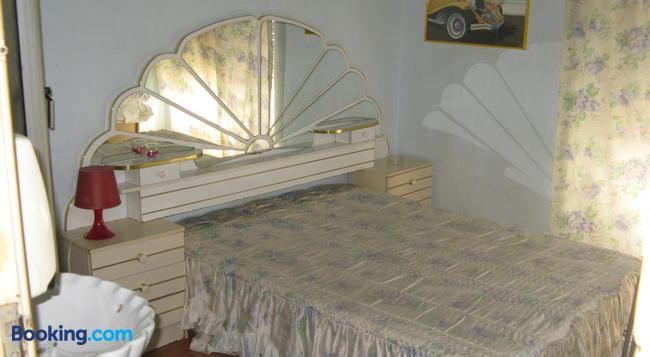 レジデンシャル ノッソ ラール - リスボン - 寝室