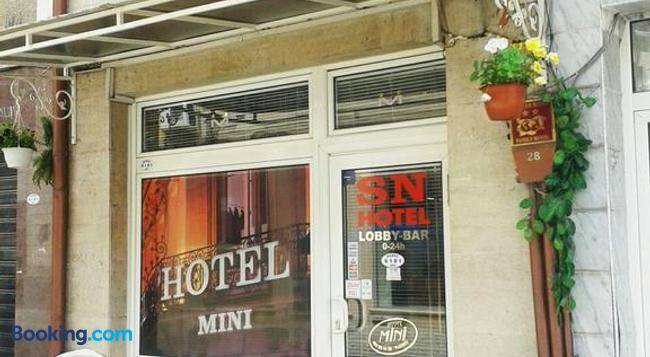 Mini Hotel - Plovdiv - 建物