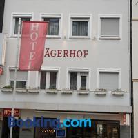 ホテル イェーガーホフ