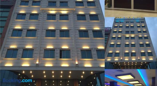 Erbil View Hotel - アルビール - 建物