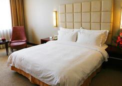 Best Western Plus Fuzhou Fortune Hotel - 福州 - 寝室