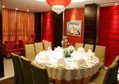 Days Hotel Jindu Fuzhou - 福州 - 寝室