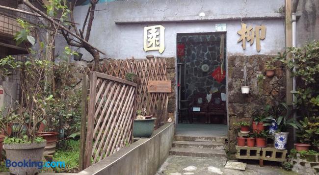 リュウ ハウス - Ruifang District - 建物