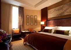 Celebrity City Hotel - 成都 - 寝室