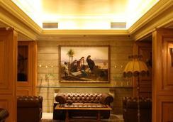 Grand Hotel Beirut - ベイルート - ロビー