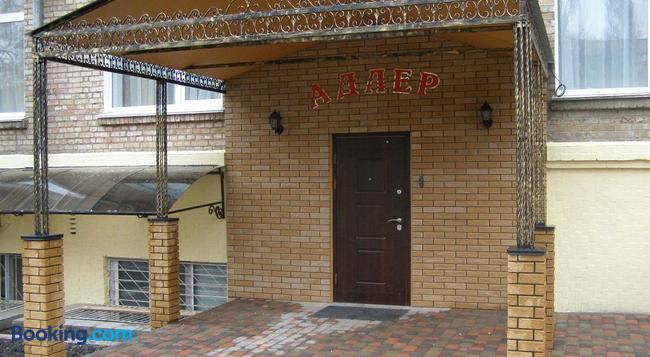 Adler Hotel - キエフ - 建物