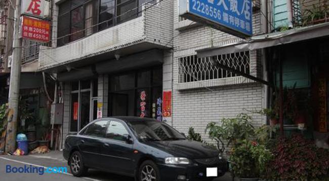 ロンゴンホテル - Chiayi City - 建物
