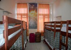 モスクワ ホーム ホステル - モスクワ - 寝室