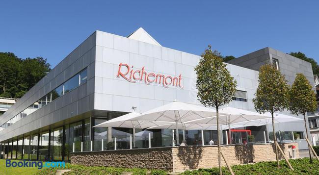 Richemont Hotel - ルツェルン - 建物