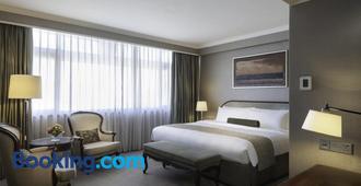 マルコ ポーロ 香港 ホテル - 香港 - 寝室