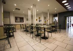 Hotel de Lyon - Valence (Drôme) - レストラン