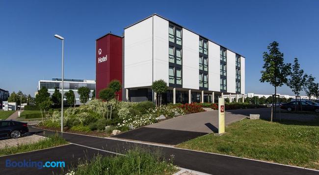 IQ ホテル ウルム - ウルム - 建物
