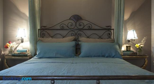 Casa Fluò Relais - ボローニャ - 寝室