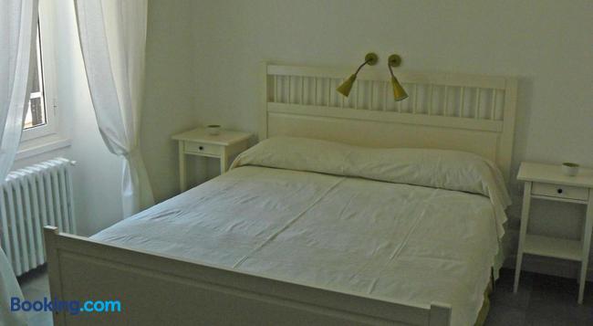 B&b Il Sampietrino Dei Cavalleggeri - ローマ - 寝室