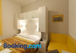 Hotel Gardenia - Forli - 寝室