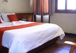 Hotel Ambassadeur - ナイロビ - 寝室