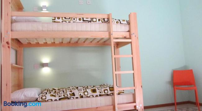 コーナー ホステル - スリーマ - 寝室