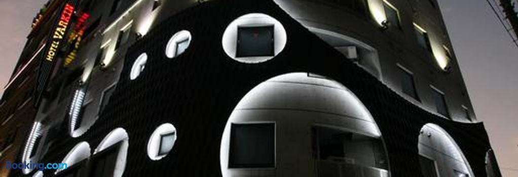ホテルVARKIN (大人専用) - 東京 - 建物