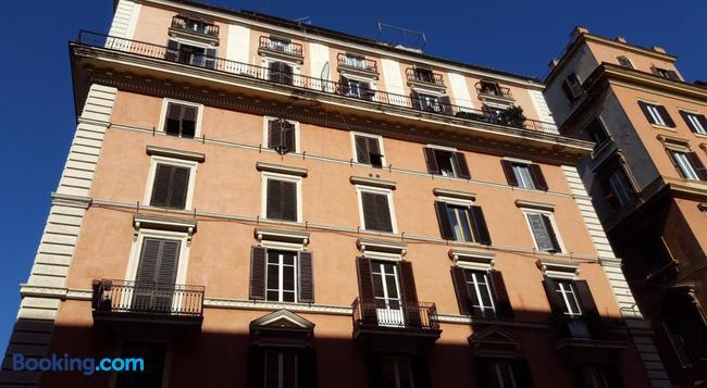 B&B アルコ ディ ガリエーノ - ローマ - 建物
