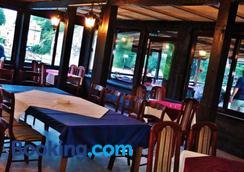 Pansion Bazeni - サラエヴォ - レストラン