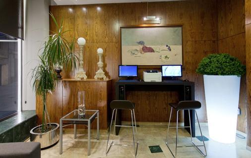 カタロニア プラザ マヨール サラマンカ - サラマンカ - ビジネスセンター