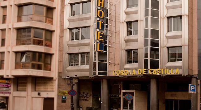 ホテル セルコテル コロナ デ カスティーリャ - ブルゴス - 建物