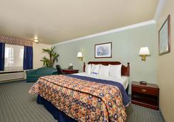 Americas Best Value Inn-Houston/Hobby Airport - ヒューストン - 寝室