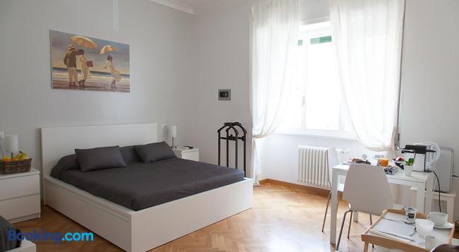 Cicerone 60 - ローマ - 寝室