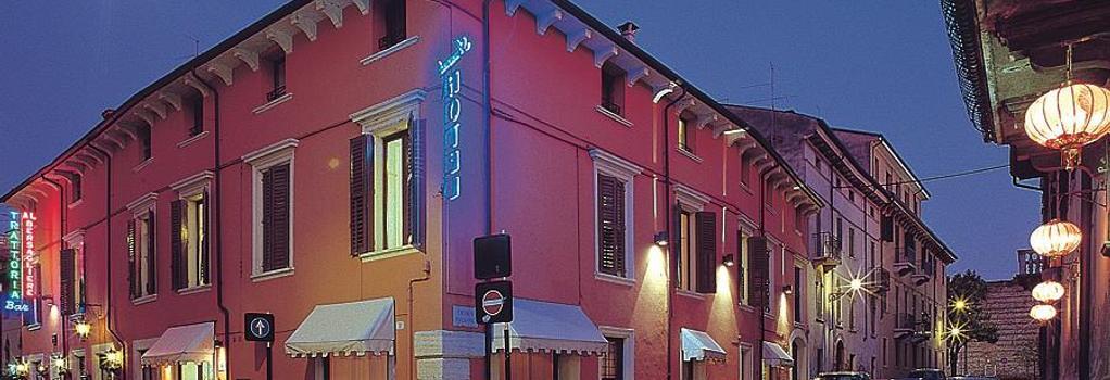 ベスト ウェスタン ホテル アルマンド - ヴェローナ - 建物