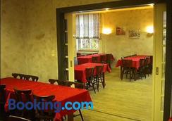 ホテル デュ ラドホフ - コルマール - レストラン
