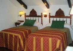 Hotel El Relicario Del Carmen - キト - 寝室