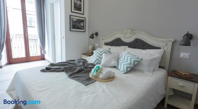 Maison Coquette - ローマ - 寝室