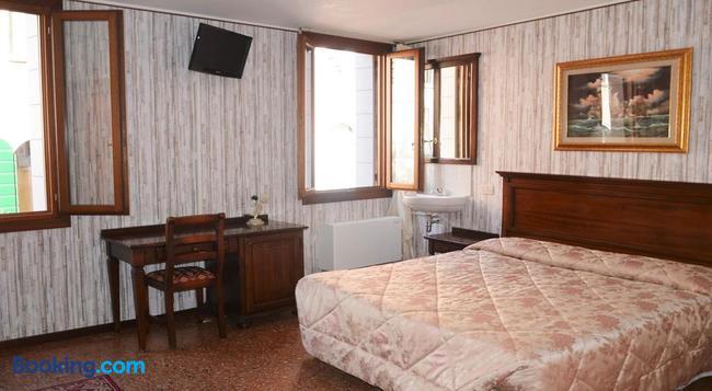 B&B ベスト ホリデイズ ヴェニス - ヴェネチア - 寝室