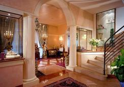 ホテル ボンヴェッキアティ - ヴェネツィア - ロビー
