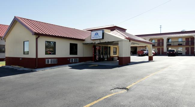 Americas Best Value Inn and Suites - Macon - 建物