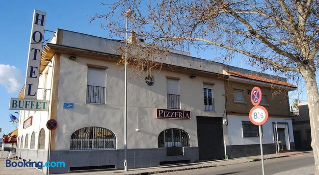 Quitagolpe - ヘレス・デ・ラ・フロンテーラ - 建物
