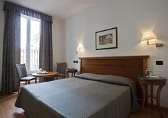 ホテル ディプロマティック - ローマ - 寝室