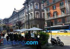 レジデンツァ イル カステッロ - ナポリ - 屋外の景色