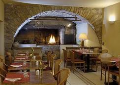 Hotel Kyriad Rodez - ロデーズ - レストラン
