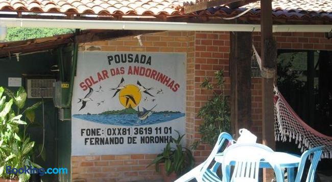 Pousada Solar das Andorinhas - Fernando de Noronha - 建物