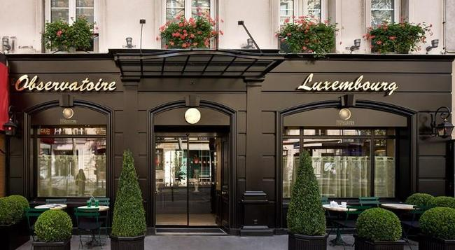 ホテル オブセルヴァトワール ルクセンブルク - パリ - 建物