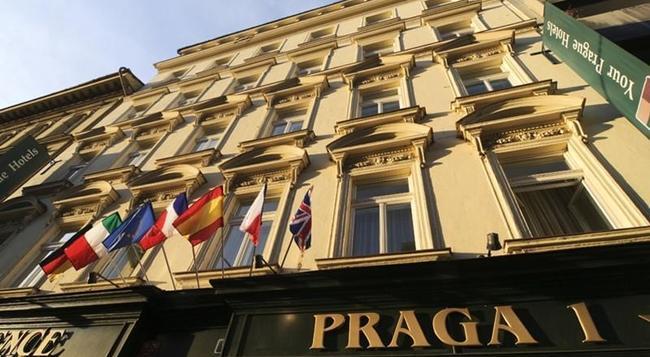 ホテル プラハ 1 - プラハ - 建物