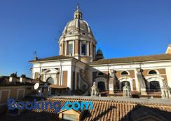 B&B Casa Angelini - ローマ - 屋外の景色